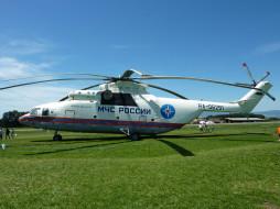 вертолёт, МИ- 26