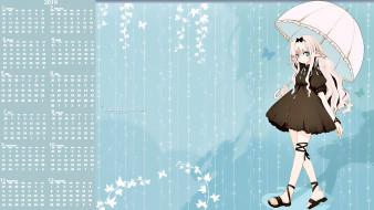 взгляд, зонт, девочка