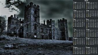 дворец, замок