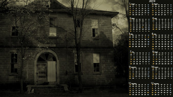 здание, дом, деревья