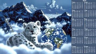 гора, облако, тигр