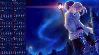 парень, девочка, поцелуй, фонарь, юноша, ночь