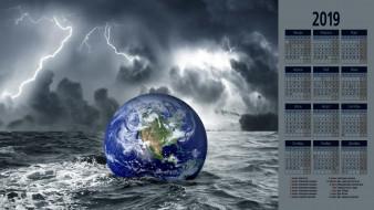 водоем, молния, планета
