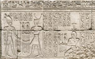 Opet Temple, Karnak, Egypt, Luxor