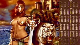 тигр, девушка, взгляд, оружие