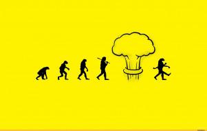 юмор и приколы, мутант, эволюция, взрыв