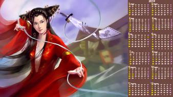 азиатка, оружие, девушка, кимоно