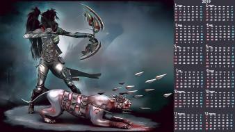 оружие, девушка, существо
