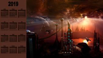 звездолет, планета, здание, сооружение