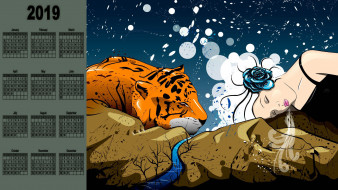 девушка, цветок, тигр