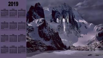 скала, снег, ворота