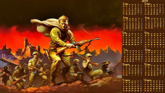 солдат, мужчина, оружие, каска