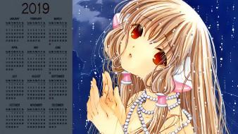 календари, аниме, девочка, бусы, лицо