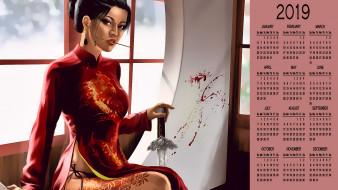 календари, фэнтези, оружие, кровь, взгляд, девушка