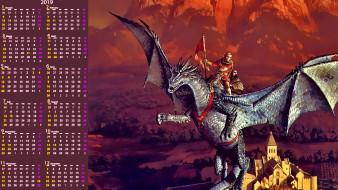 календари, фэнтези, дракон, человек, замок