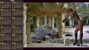 колонна, оружие, девушка, дракон