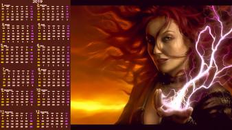 взгляд, женщина, молния, лицо