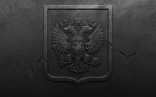 герб россии, трещины, металл, стена, герб