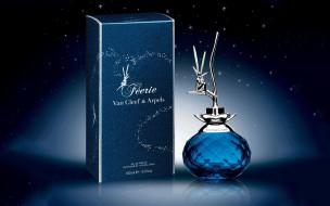 бренд, парфюмерия, флакон, коробка