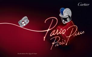 обручальные кольца, cartier, brands, ювелирные украшения, бренды, луи-франсуа картье, франция, париж