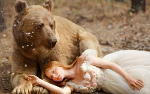 медведь, платье, поза, девочка, топтыгин, Светлана Никотина