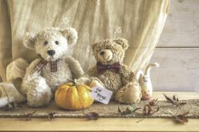 тыква, медведь, игрушки