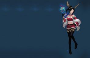 костюмчик, рожки, арт, аниме, новый год, подарок, праздник