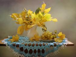Ковалёва Светлана, салфетка, столик, кувшин, виноград, тарелка, бабочка, ягоды, ветки, листья, осень