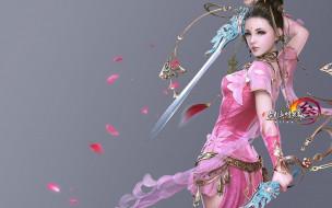 видео игры, ~~~другое~~~, арт, воин, меч, игра, девушка