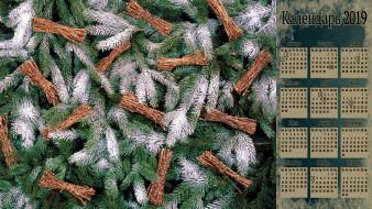 календари, праздники,  салюты, елка, ветки