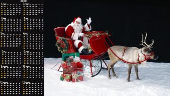 календари, праздники,  салюты, подарок, снег, дед, мороз, сани, олень