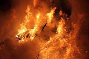 пламя, пожар