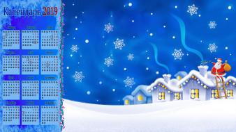 зима, дом, снег, санта клаус