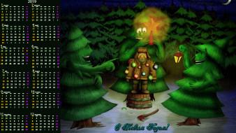 елка, мужчина, лес