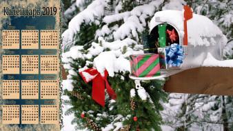 зима, снег, елка, подарок, коробка