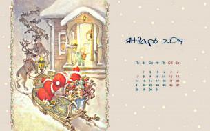 ребенок, дом, зима, санта клаус, олень