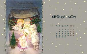 обои для рабочего стола 2264x1415 календари, праздники,  салюты, свеча, елка, дети, ребенок