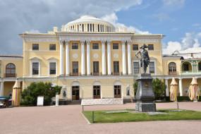 Санкт- Петербург, Павловск, дворец, Россия, памятник