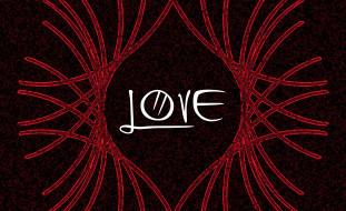 лучи, любовь, надпись