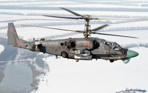 ка-52, ударный вертолет, россия, аллигатор, ввс