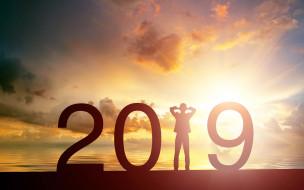 праздничные, - разное , новый год, новый, год, закат, человек, цифры