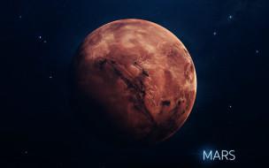 Космос, Марс, Планета, Звезды, Солнечная Система, Система, Space, Stars, Арт, Mars, Planet, Art, System, Berries