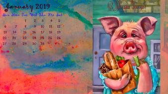 поросенок, свинья, еда