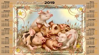 поросенок, свинья, трава, семья