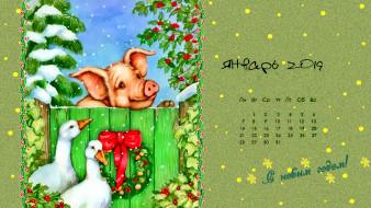 снег, свинья, забор, гусь, поросенок