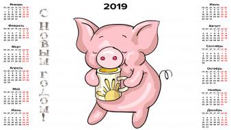 поросенок, кружка, свинья