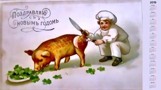 вилка, нож, поросенок, повар