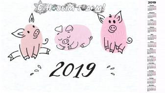 свинья, фон, поросенок