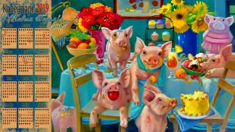 торт, поросенок, стол, цветы, стул, еда, свинья