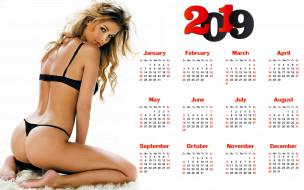 календари, девушки, фон, взгляд, девушка
